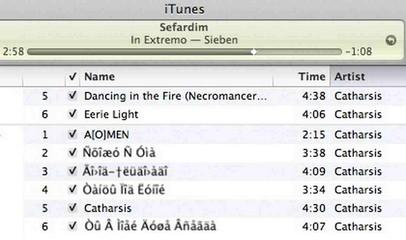 кракозябры в музыкальной коллекции iTunes